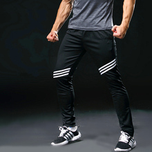 Men's Gym Running Pants Athletic Football Soccer Training Pants Fitness Workout Jogging Quick Dry Running Sport Trousers 323