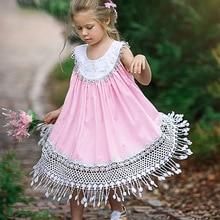 Girls Summer Dresses Delicate fringed lace sweet lady vest dress