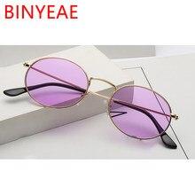 Kleine Oval Sonnenbrille Frau Metall Rahmen Gelb Rot Lila Vintage Frauen Männliche Sonnenbrille Runde Klare Linse Sonnenbrille Nette Sexy