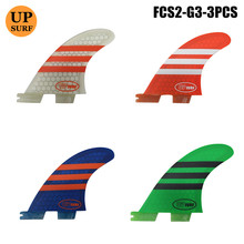 Free Shipping Hot Sale FCSii G3 Surf Fins SUP Surfboard surfboards fins fcs2 Blue,green,white, orange