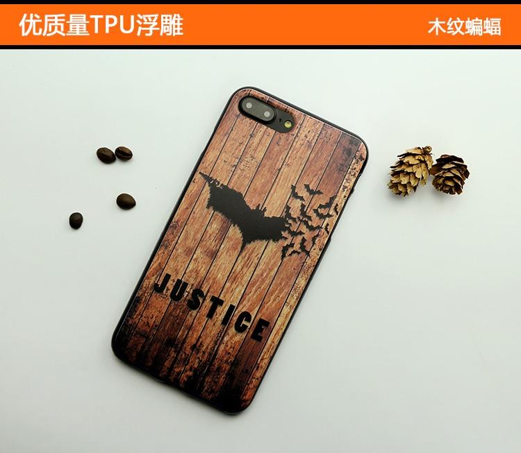 Νέα στυλ ξύλου Relief σειρά τηλεφώνου - Ανταλλακτικά και αξεσουάρ κινητών τηλεφώνων - Φωτογραφία 3