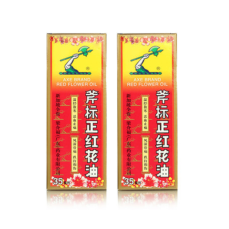 2 Bottles Singapore Axe Brand Red Flower Oil - 35 Ml For Aches, Strains And Pain