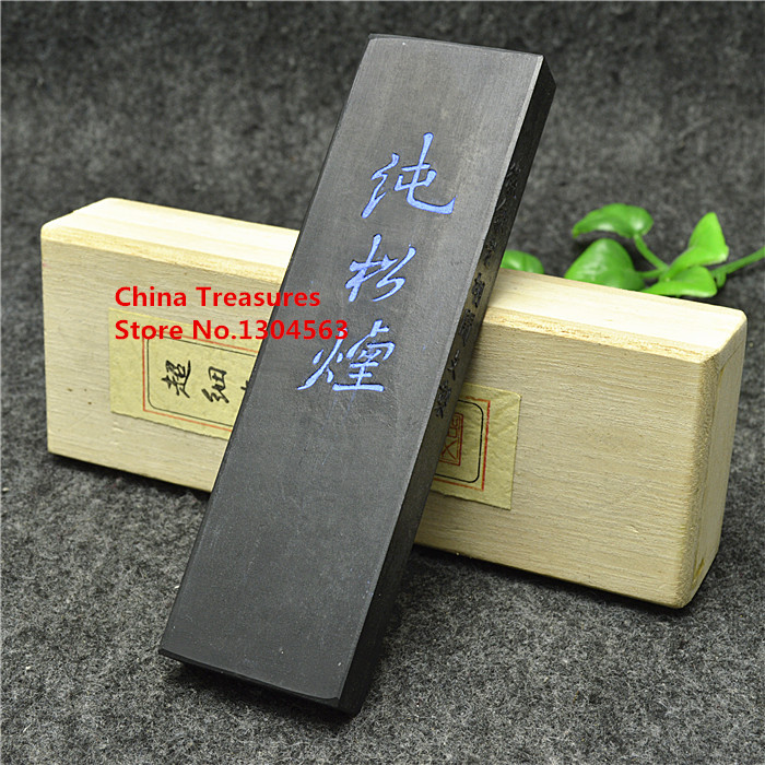 Chinese Traditional Item Chinese Ink Sticks Solid ink Anhui Old Hukaiwen Pure Pine-soot inkstick calligraphy ink Hui MoChinese Traditional Item Chinese Ink Sticks Solid ink Anhui Old Hukaiwen Pure Pine-soot inkstick calligraphy ink Hui Mo