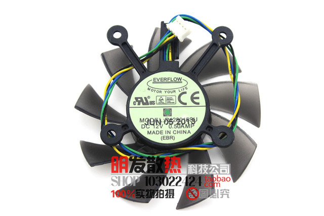 Ventilador de la tarjeta gráfica GTS450 EAH7850 R128015SU 460 HD7850 HD6850 ventilador