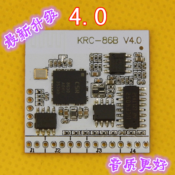 Bluetooth 4 stereo audio receiver module / wireless speaker amplifier modified DIY module KRC-86B bluetooth 4 0 edr audio receiver board wireless stereo hifi amplifier sound module