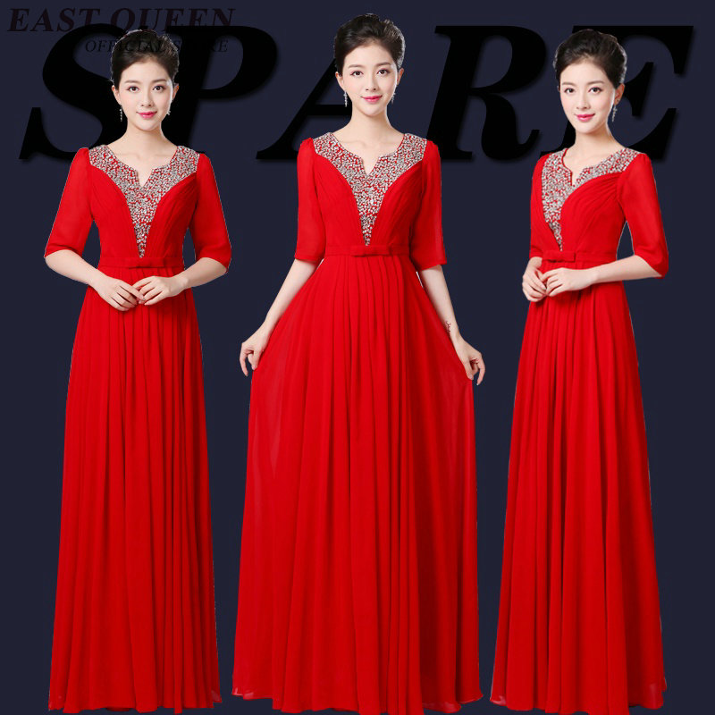 stage costumes for singers women chinese folk dance oriental dance costumes female chinese dance costumes AA2255 Y boys costumes scholar costumes chivalrous person costumes novelty costumes ancient chinese wear