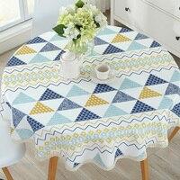 ผ้าปูโต๊ะรอบห้องนั่ง