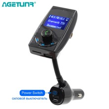 AGETUNR T30 Bluetooth Car Kit Handsfree Set FM Transmitter MP3 Music Player 2 USB Charger With Switch, Support U disk & Micro SD