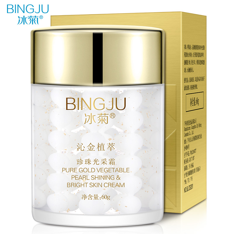 BINGJU Skin Care 24K Gold Essence Day Cream Anti Wrinkle Face Care Anti Aging Collagen Whitening Moisturizing Hyaluronic Acid