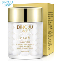 BINGJU Skin Care 24K Gold Essence Day Cream Anti Wrinkle Face Care Anti Aging Collagen Whitening