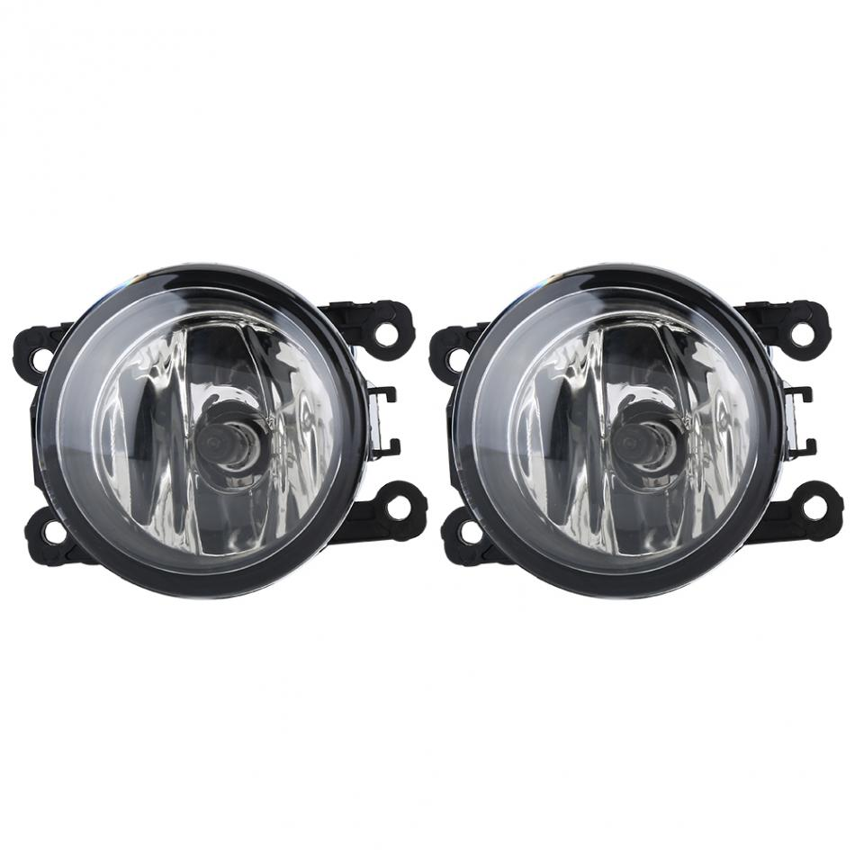 2Pcs Car Fog Light Lamp Auto 12V 55W H11 Fog Light Lamp