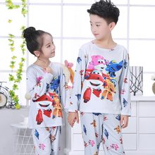9c10acceb Boy Nightgown Promotion-Shop for Promotional Boy Nightgown on ...