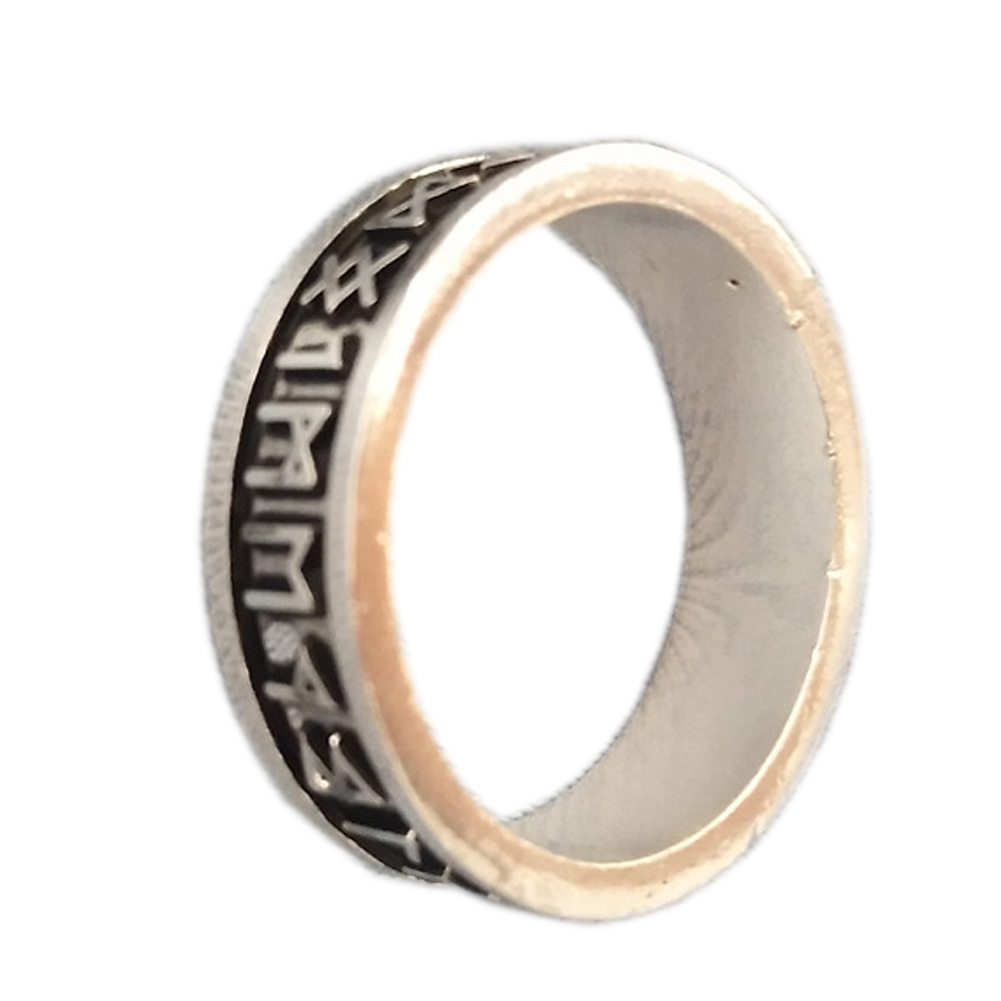 Men Rings Mans Custom Rune Letter Ring Wedding Anel Nordic Vintage Men Jewelry