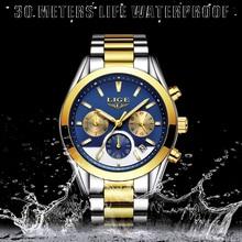Brand Luxury  LIGE9872
