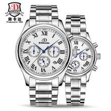 2016 BINKADA Lovers Watch Men Women Mechanical  Wrist Watches Top Brand Luxury Mechanical Watch Relogio Feminino Montre Femme