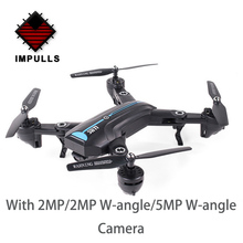 Impulls A6 GPS HD 2MP/5MP Wide Camera Drone With Follow Me Helicopter Surround Flght Quadcopter 3 Types Mode Return-to-home FSWB