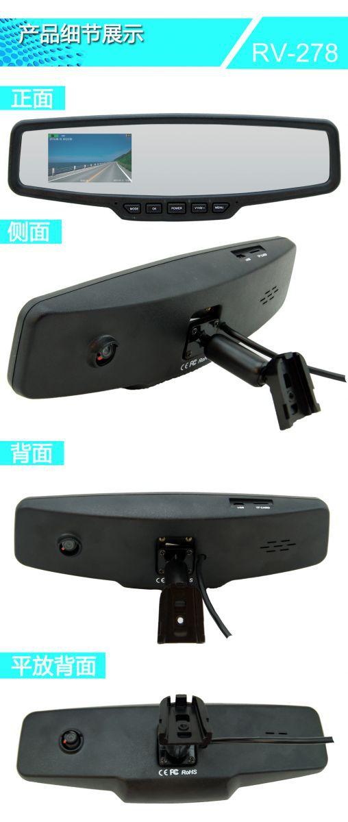 2.7 inch screen dual camera 720P/480P Car DVR Rear View Mirror Monitor HD mirror car dvrblack box - V STAR E-COMMERCE store