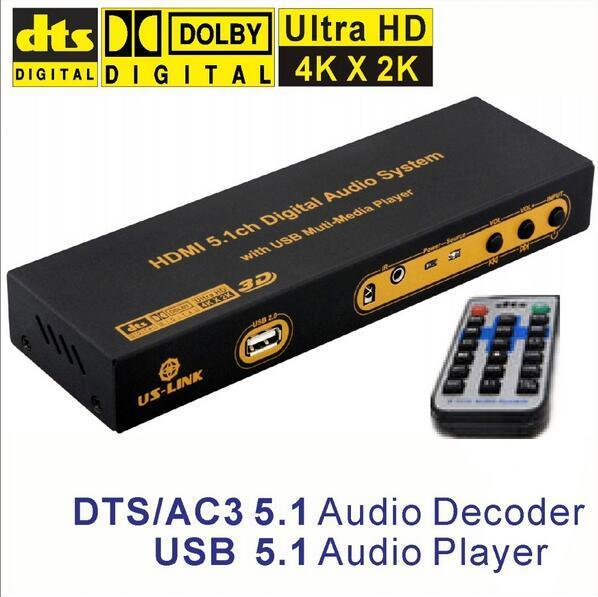 цена 4K*2K HDMI to HDMI Extractor Converter Splitter DTS AC3 5.1 Audio Decoder DAC в интернет-магазинах