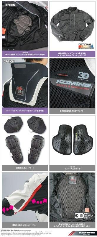 KOMINE JK-092 R Spec Sports Mesh Jacket Lombardo 5