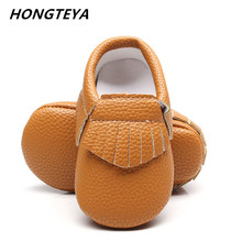 Baby shoes Baby Moccasins 0-24 Months bo