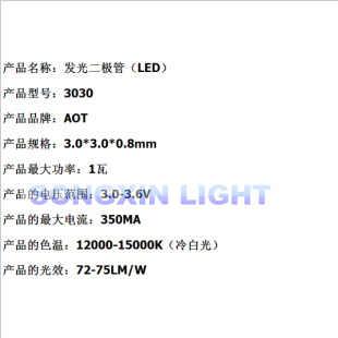 Làm Nổi Bật Dải Đèn LED Đèn ĐÍNH HẠT SMART TECH AOT 3030 Điốt Phát Quang (Đèn LED) sửa Chữa Truyền Hình Đặc Biệt Truyền Hình 3 V