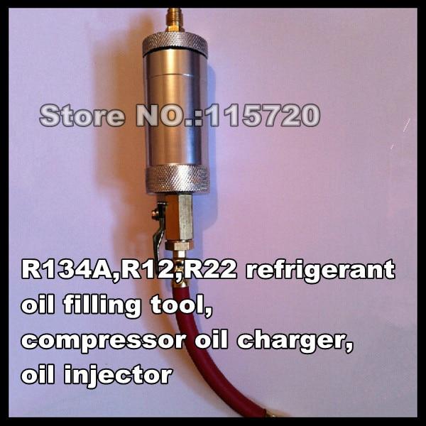 Авто запчасти для автомобильных кондиционеров R134A R12 R22 охлаждающее масло инструмент для наполнения, компрессорное масло, зарядное устройство, масляный инжектор