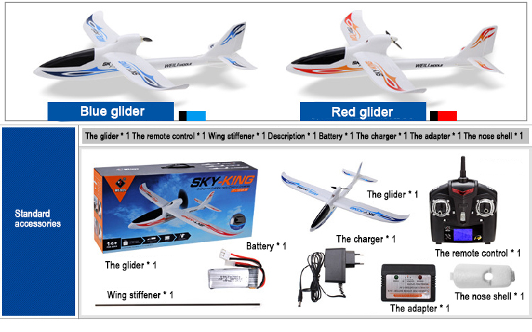 F959 Sky King 3 Channel RC Drone Airplane Push-Speed Glider Fixed Wing Plane Remote Control Airplane min1220 r c airplane glider motor 3 pcs