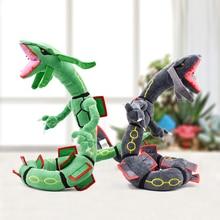 Hot Anime Green Black Rayquaza Plush Toys PP Cotton Soft Stuffed Animal Dolls 83cm Cartoon Children Toy Free Shipping