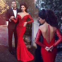 Элегантное платье-Русалка для выпускного, сексуальное платье с длинным рукавом на спине, женское платье в пол для свадебной вечеринки, на заказ