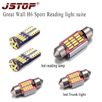 JSTOP 5 teile/satz Great Wall H6 Sport led leselampen canbus W5W 12VAC led kofferraumbeleuchtung festoon C5W 31mm led T10 Innen lichter