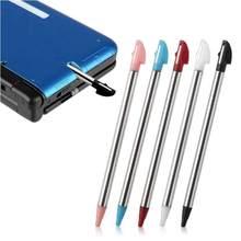 5 pièces couleurs métal rétractable stylet tactile stylo pour Nintendo 3DS XL N3DS LL US haute qualité jeux accessoires nouveauté