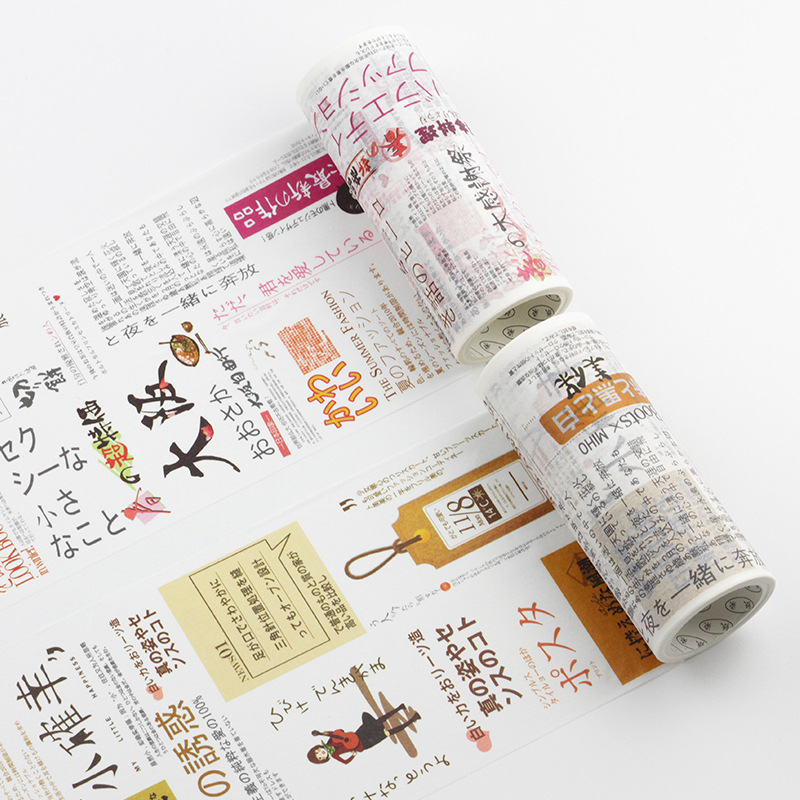 Fashion Japan Place Washi Tape 10cm*5M DIY Journal Diary Decoration Supplies 1 Piece Free Shipping vintage times design high quality washi tape 10cm 5m diy journal diary decoration supplies gift free shipping