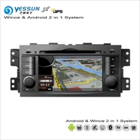 YESSUN For KIA Mohave / Borrego 2008~2016 Car Android Navigation Radio CD DVD Navi Audio Stereo Video GPS Player Screen System