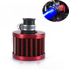 Wupp воздушный фильтр маленький грибной головкой автомобиля двигатель холодного воздуха впускной фильтр турбо вентиляционное отверстие Кривошип Сапун уменьшить сопротивление# P40