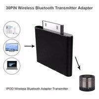 Bluetooth передатчик адаптер Hifi аудио ключ доступа для iPod классический для iPod Touch беспроводной карты вспомогательный приемник адаптер для наушн...