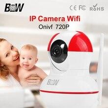 BW Беспроводная Ip-камера Wi-Fi ВИДЕОНАБЛЮДЕНИЯ 2 Способа Аудио Видеонаблюдения Автоматический Детектор Движения Охранной сигнализации Камера Wi-Fi Крытый