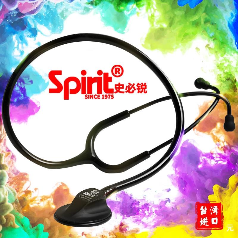 Spirit Single side Professional cardiology Stethoscope Medical equipment Adult/Child for emergency medical technician все цены