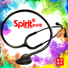 Spirit Single side Professional cardiology Stethoscope Medical equipment Adult/Child for emergency medical technician