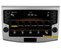 For VW Passat CC B6 B7 2010 2015 MIB System 1 Din Android Auto CarPlay Quad Core Car Accessories Radio Stereo GPS Navigation