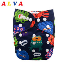 Alvababy New Print Pocket Baby Cloth Diaper H041 with Microfiber Insert H041