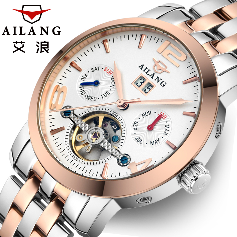 AILANG new men's watch real luxury brand of the largest fully automatic machine table sports fashion Relogio Hotel masculino нил янг promise of the real neil young promise of the real the monsanto years cd dvd