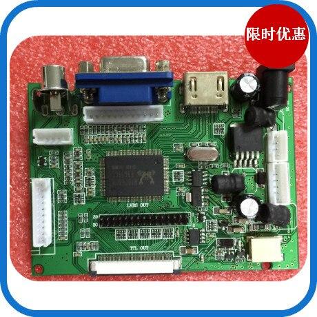 ФОТО AT070TN90 AT070TN92 AT070TN93 AT070TN94, VGA+AV driver board