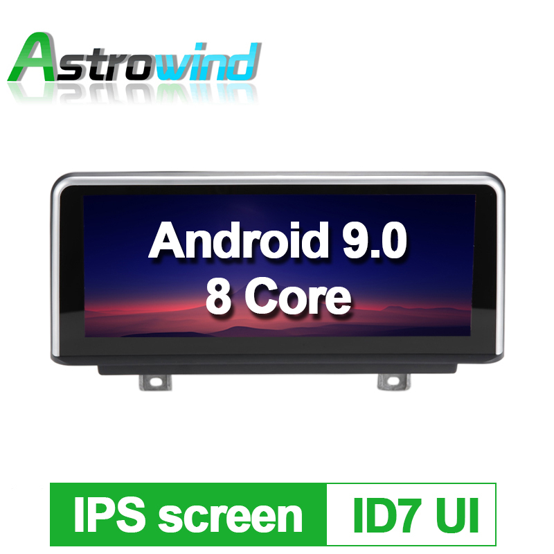 10 25 inch Android 9 0 Car GPS Navigation System Media Stereo Radio For BMW 1
