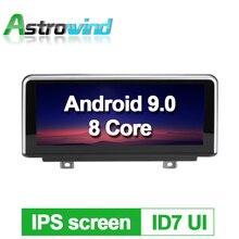 10,25 дюймов Android 9,0 Автомобильная gps навигационная система медиа стерео радио для BMW 1 серии F20 F21, 2 серии F23 NBT