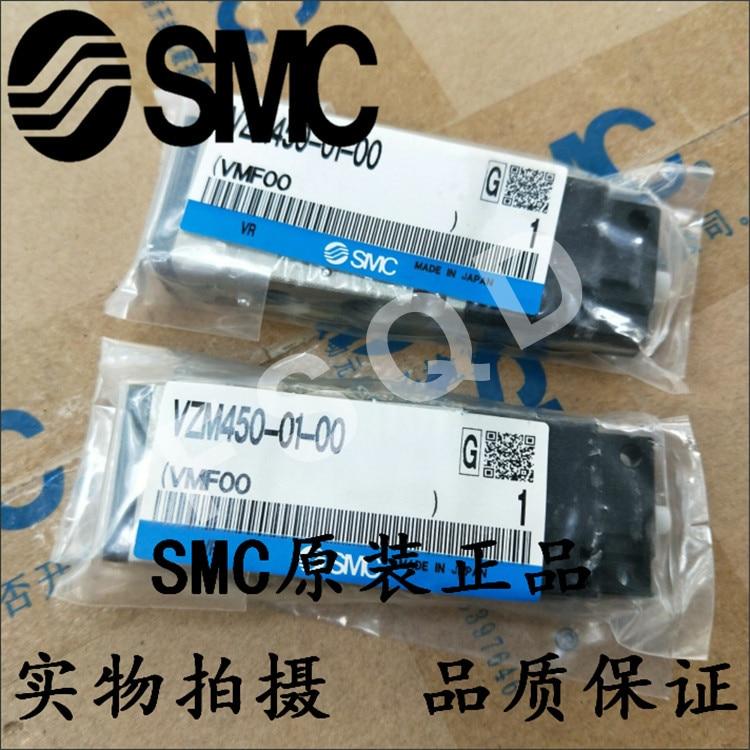 SMC VZM550 MECHANICAL PNEUMATIC VALVE