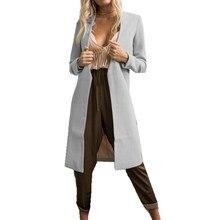 hirigin 2017 New Brand Fashion Women's Jacket solid Slim Long Coat Jacket Windbreaker Parka Outwear Cardigan Jackets