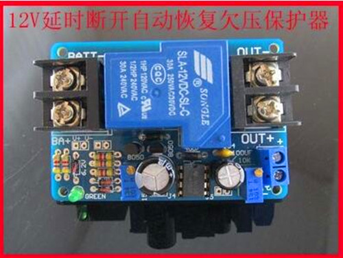 FREE Shipping!!! 12V battery protection board / restore output low voltage protection / Electronic Component 1pcs free shipping lipo battery 3 7v 200mah 20c helicopter x4 x11 x13 high endurance high precision low voltage protection board