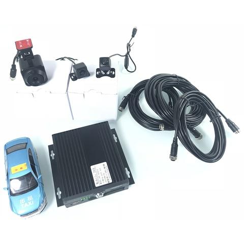 4 channel coaxial hibrido gravador suporta mouse usb