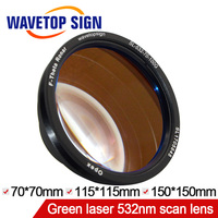 opex 532nm F Theta scew M85 scan lens scam field 70x70mm 115x115mm 150*150mm use for Quartz glass Inner carving