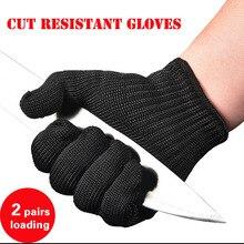 Анти-резные устойчивые к порезам ударопрочные перчатки из нержавеющей стали для резки проволоки устойчивые к порезам перчатки